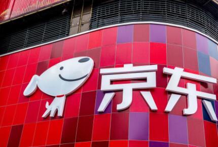 京东将成立京东科技子集团,李娅云将出任京东科技子集团CEO