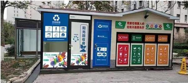"""如何做到分类的垃圾都有""""家""""可回?郑州航空港实验区这么说"""