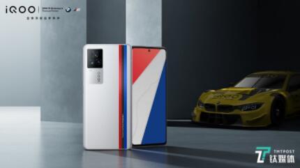 vivo iQOO 7正式发布,起售价为3798元【附iQOO 7手机亮点】