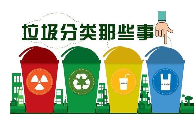 2020年中国再生资源行业十大新闻事件