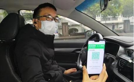 网约车出租车行业疫情防控管理规范:北京网约车拼车业务被叫停