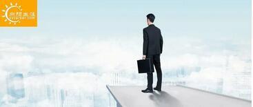 就业新思想:稳定的工作不一定就是好工作,重要的是抗风险的能力