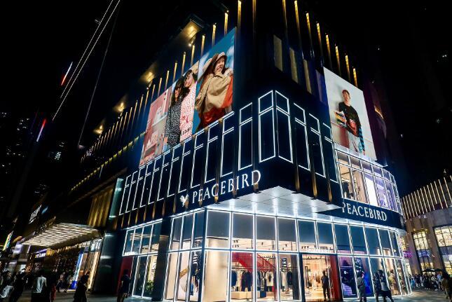 疫情下净赚7个亿,时尚品牌太平鸟逆势增长的秘密到底是啥