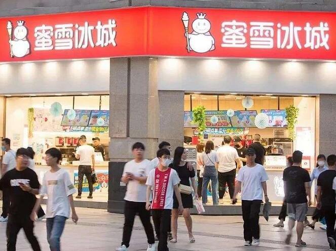 """首轮融资20亿元,蜜雪冰城会成为""""新茶饮第一股""""吗"""