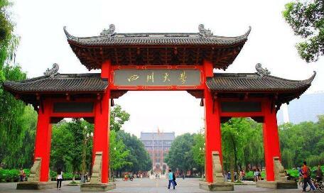 四川211大学名单,高考生可以好好的研究一下