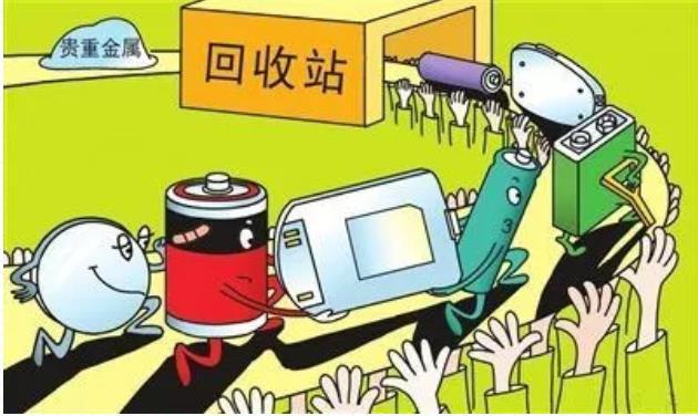 废电池的危害非常大,请一定不要乱扔!