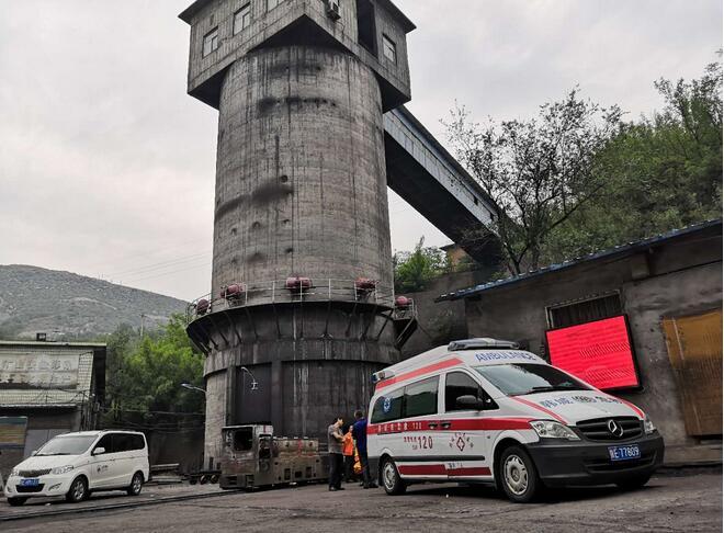 """陕西煤监局公布燎原煤矿""""6•10""""事故完整调查报告"""