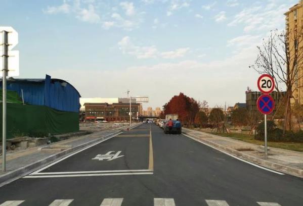 道路旧貌换新颜,公共自行车节前投放,乐清治堵正在行动!