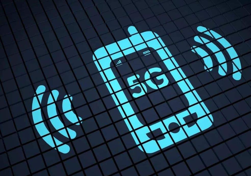 仍存难题,5G产业化应用之路还要走多远