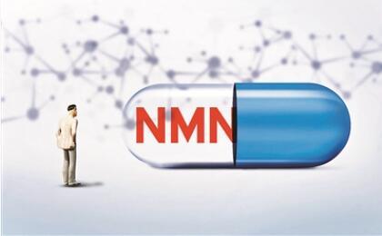 """仍有NMN产品在电商平台疑似违规销售,市监局全面排查""""不老药"""""""