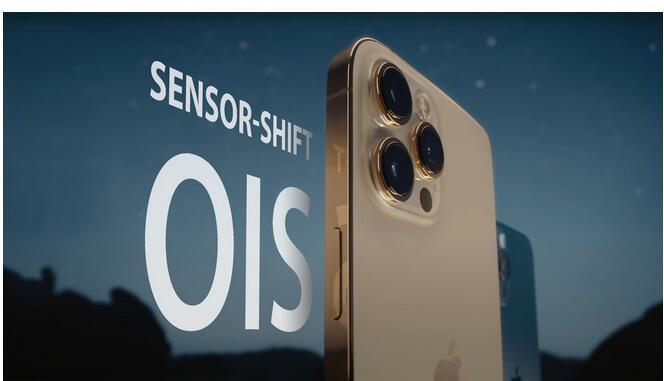 传iPhone 13 或全系都将搭载「传感器位移防抖」技术