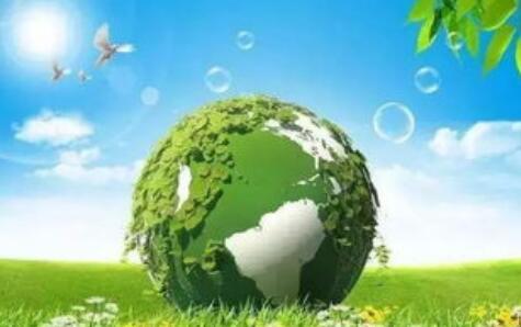 2020年环保行业发展概况及对2021年发展展望