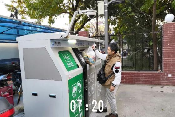 2020年多城规定加强垃圾分类信息化建设,提升垃圾分类管理水平