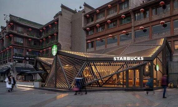 疫情下的中国市场仍然增长,星巴克借