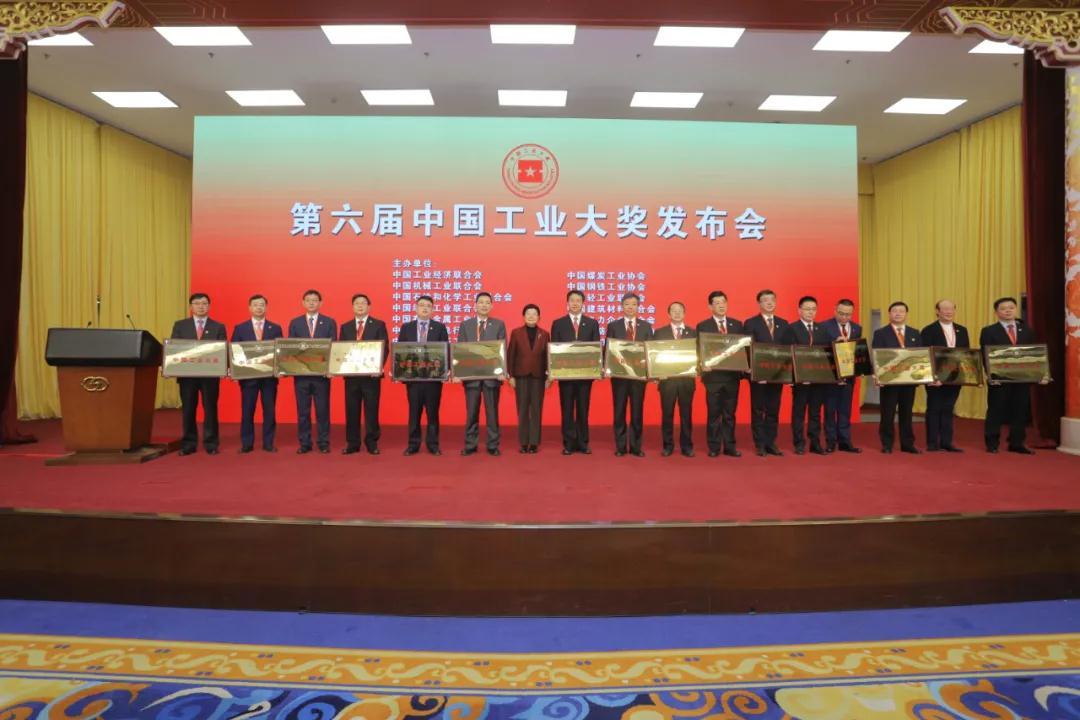 2020中国有色金属工业十大新闻:十种有色金属产量首次突破6000万吨