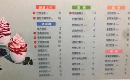 """蜜雪冰城反攻北上广,奶茶鄙视链底端要当""""大哥"""""""