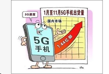5G和4G网络的差距在哪里 5G如何改变你我生活