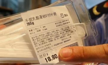 食品标签瑕疵认定依据汇总,建议收藏!