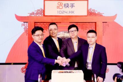 快手市值突破13880亿港元超过京东,成为中国互联网第五大上市公司