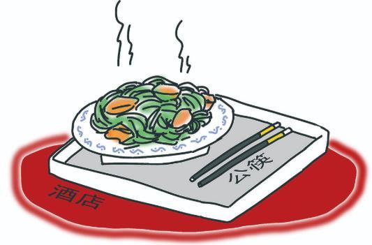 """上海中小学生食品安全知识知晓度调查结果出炉 80%以上学生""""不吃零食或很少吃零食"""""""