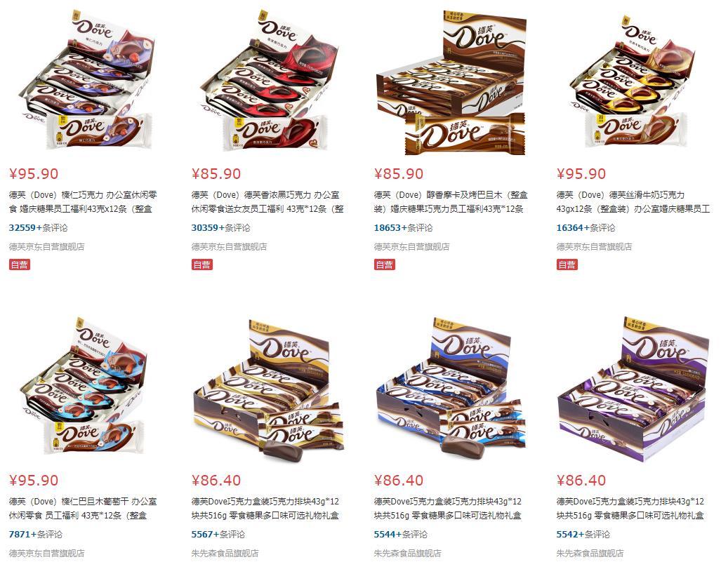 德芙巧克力怎么挑选?德芙巧克力价格一览