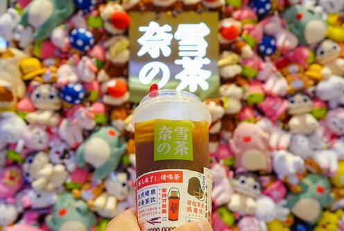 奈雪的茶净利润率仅0.2%,单店销售额快速下降