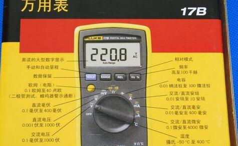 一文了解数字万用表型号及使用方法