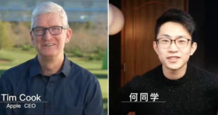 库克对话何同学是否意味着苹果对中国市场的态度发生转变