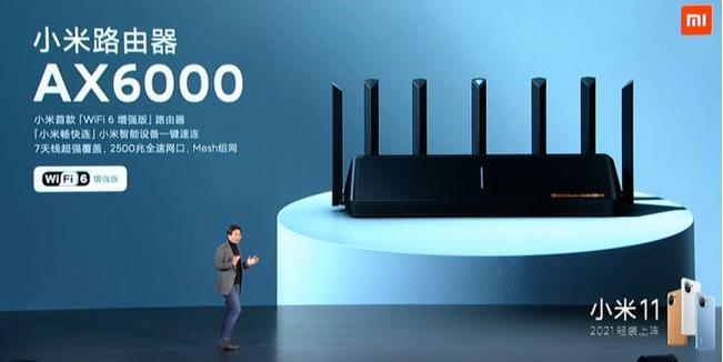 WiFi 6 都没搞懂,WiFi 6E 和 WiFi 6 增强版又是什么