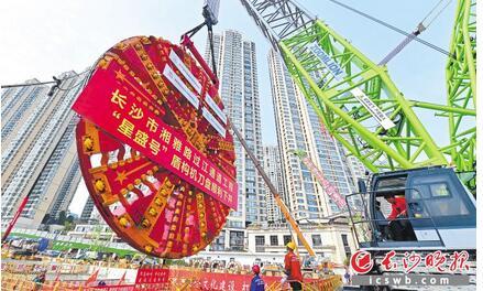 """湖南工业发展:长沙奋力实施""""三高四新""""战略,干,是最好的姿态"""