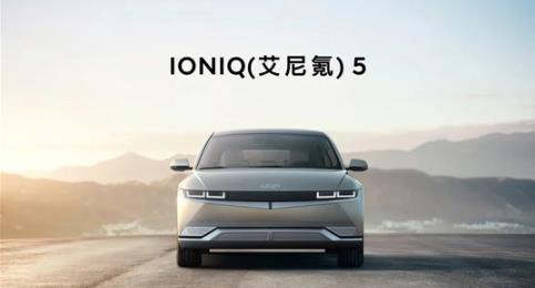 """IONIQ正式落地,现代竞逐""""电动化""""就稳了吗"""