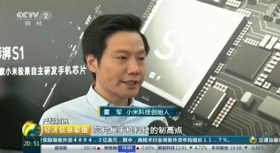 小米在芯片领域又落一子!小米长江产业基金已投资超40家芯片企业