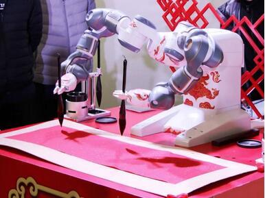 五年之后,GoFa™协作机器人与SWIFTI™协作机器人强势登场