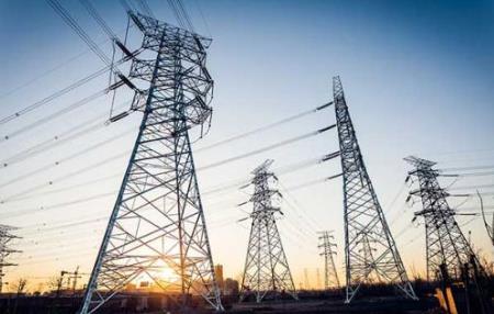 """""""十四五""""电力需求侧管理发展形势分析"""