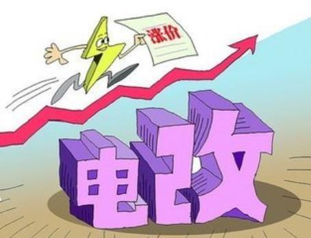 电力现货市场价格上涨可以不暂停运行吗?