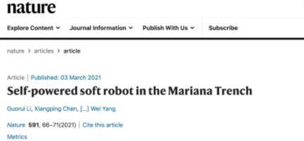 马里亚纳海沟最深10900米处,浙大软体机器人运动自如,挑战成功