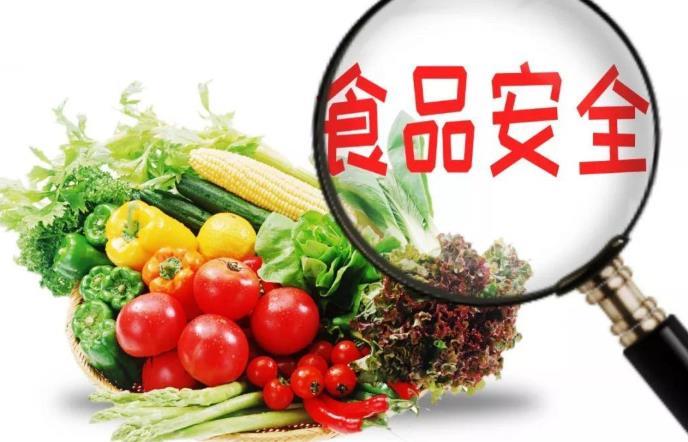 """落实""""四个最严""""要求 推动食品安全高水平治理"""