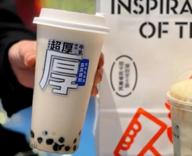 """奶茶又有""""新概念""""!它会像厚乳、冰博克一样爆款频出吗?"""
