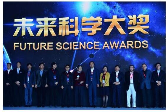 中国的诺贝尔奖--未来科学大奖你了解吗?