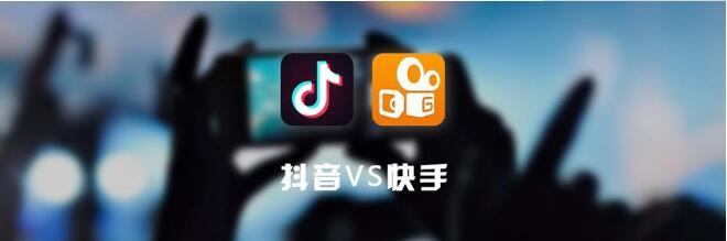 快手VS抖音:谁能开启直播2.0时代?