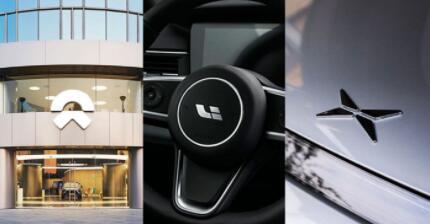 2020年三家造车新势力过得怎么样?小鹏毛利率不及蔚来、理想