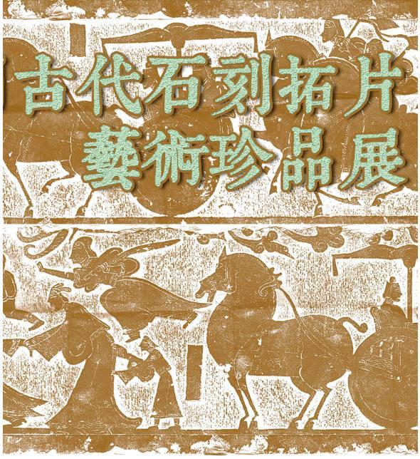 深圳3月展览活动安排,门票都免费领!