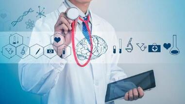 """为医疗健康数据安全防护""""加码"""",给医疗健康插上互联网""""翅膀"""""""