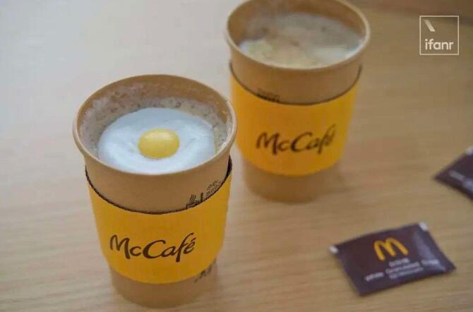 太阳蛋咖啡、油泼辣子新地,组图欣赏食品巨头的创意新品