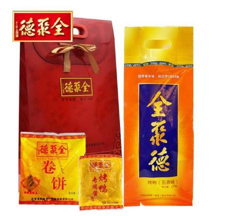 北京有什么特产值得带回去送人的?北京必买的十大特产