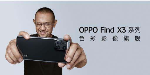 为了全链路10bit色彩引擎,OPPO竟把谷歌的活儿都给干了