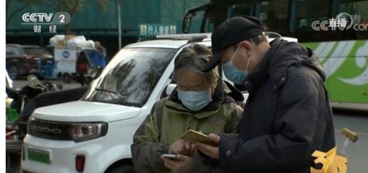 3.15曝光老人手机安全陷阱,中国1.4亿老年人不会上网怎么办