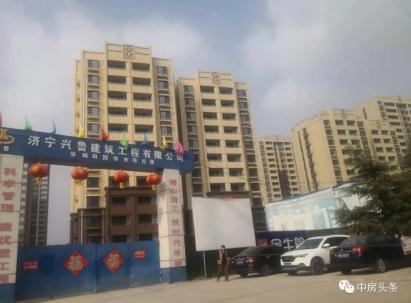 """山东济宁""""瘦身钢筋""""事件调查:安居工程成牟利场,多方参与的闭环利益链条"""