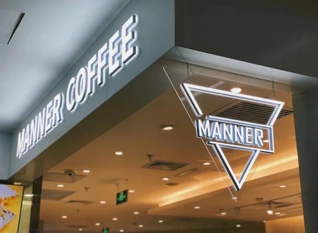 Manner coffee:假如咖啡品牌都在开咖啡馆