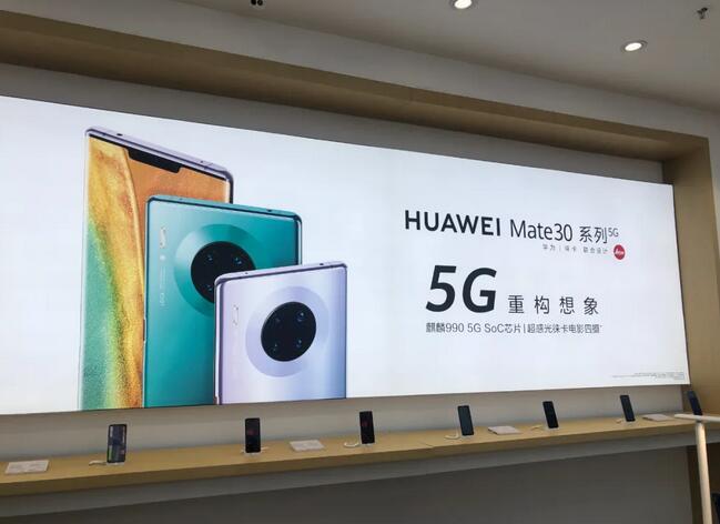 华为缺芯,国产手机集体冲击高端,有戏吗?
